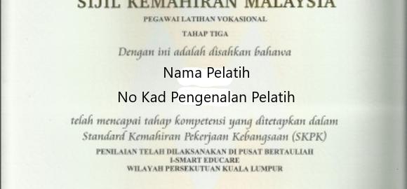 Sijil Kemahiran Malaysia Skm All You Need To Know About It
