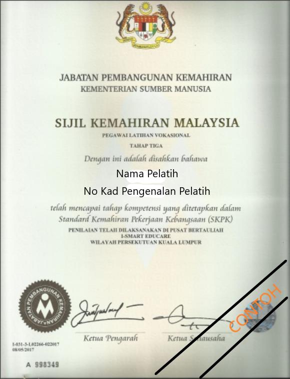 Sijil Kemahiran Malaysia (SKM) - Program VTO