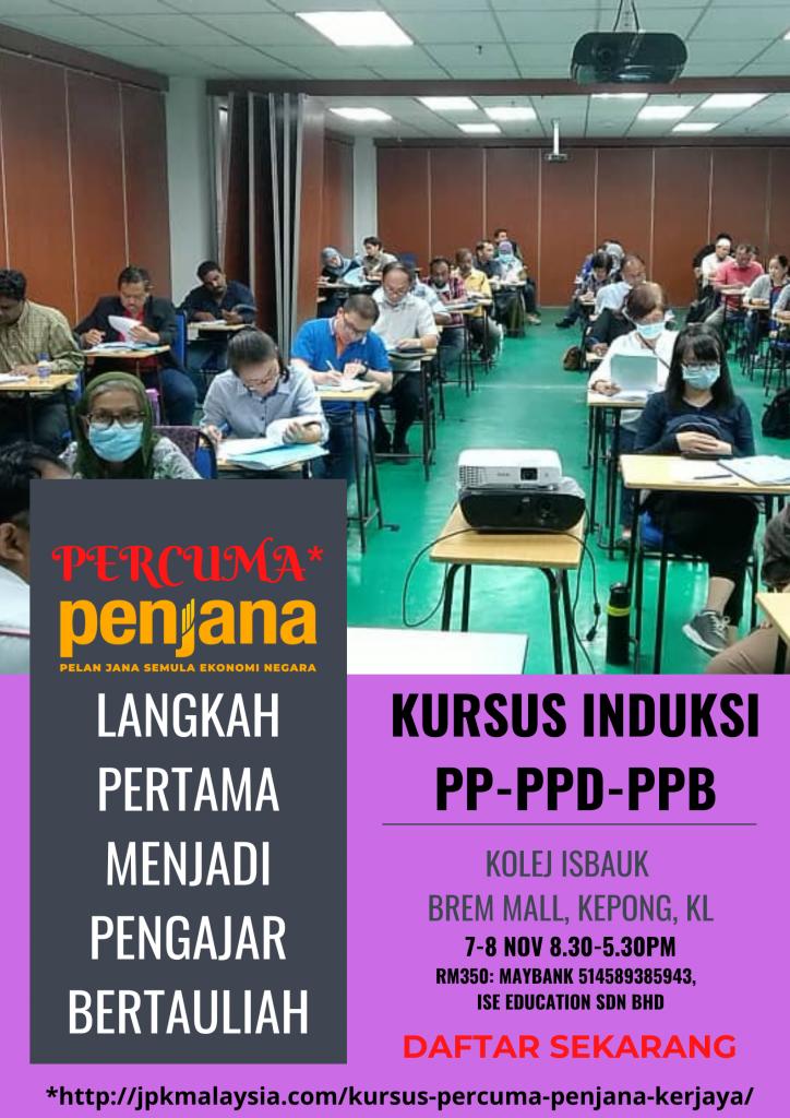 kursus induksi JPK 2020